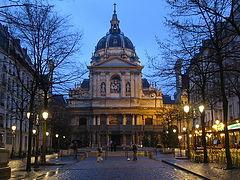 Старейший университет Франции – Сорбонна