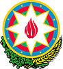 Герб Азербайджану