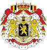 Большой герб Бельгии