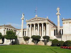 Афинский государственный университет